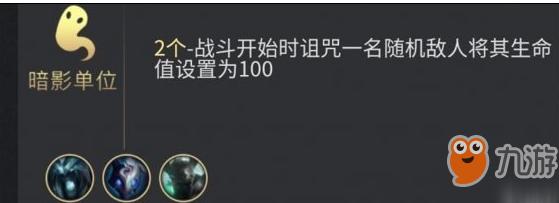云顶之弈游侠元素流阵容搭配推荐