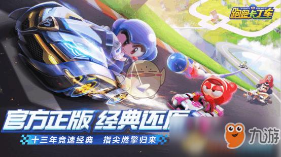 http://www.qwican.com/youxijingji/2849817.html