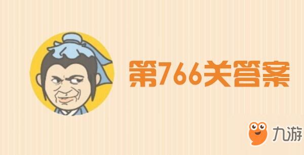 2018年最佳小故事排行榜_双色 最佳小故事排行榜 感动卷