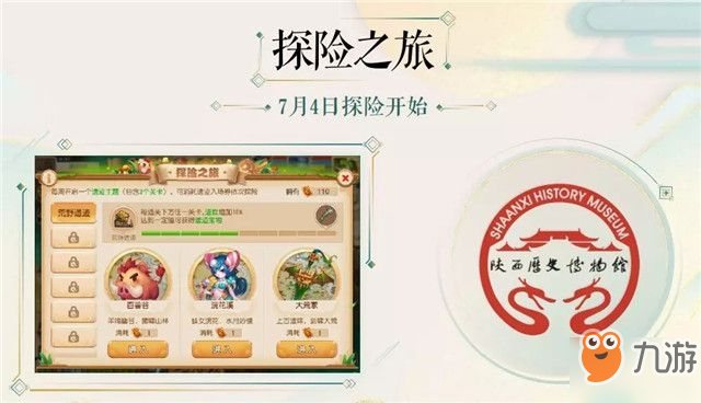 《梦幻西游》愚人节活动怎么玩2019愚人节活动玩法攻略