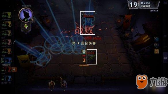 《刀塔霸业》和刀塔自走棋有什么不同 游戏区别汇总一览