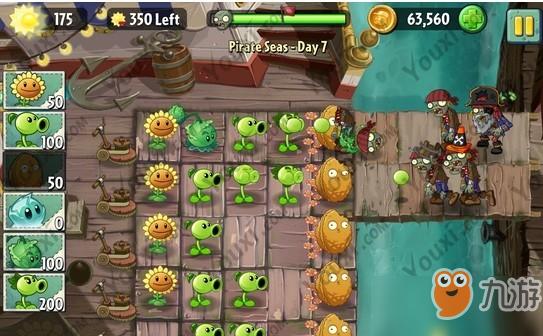 植物大战僵尸2海盗关7三星攻略
