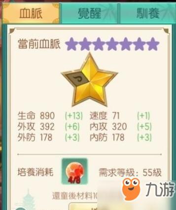 http://www.bjaiwei.com/baguazixun/74169.html