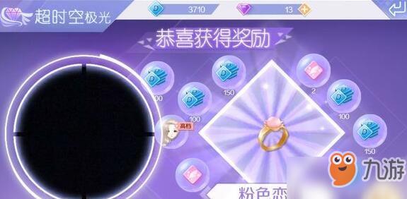 http://www.bjaiwei.com/baguazixun/74159.html
