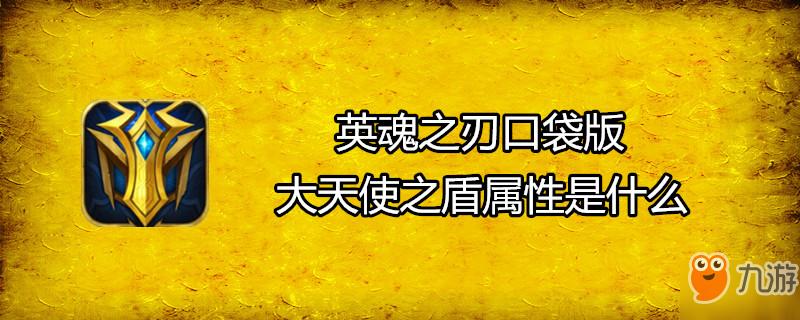 /d1mvt2/yejiexinwen/75494.html