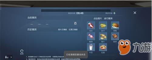 龙族幻想料理小游戏怎么玩?