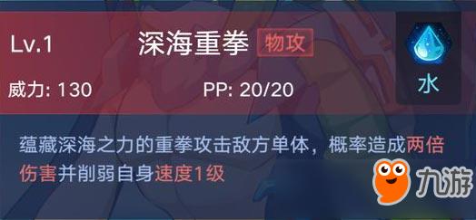金刚库巴背景故事曝光 《奥拉星》手游金刚库巴介绍