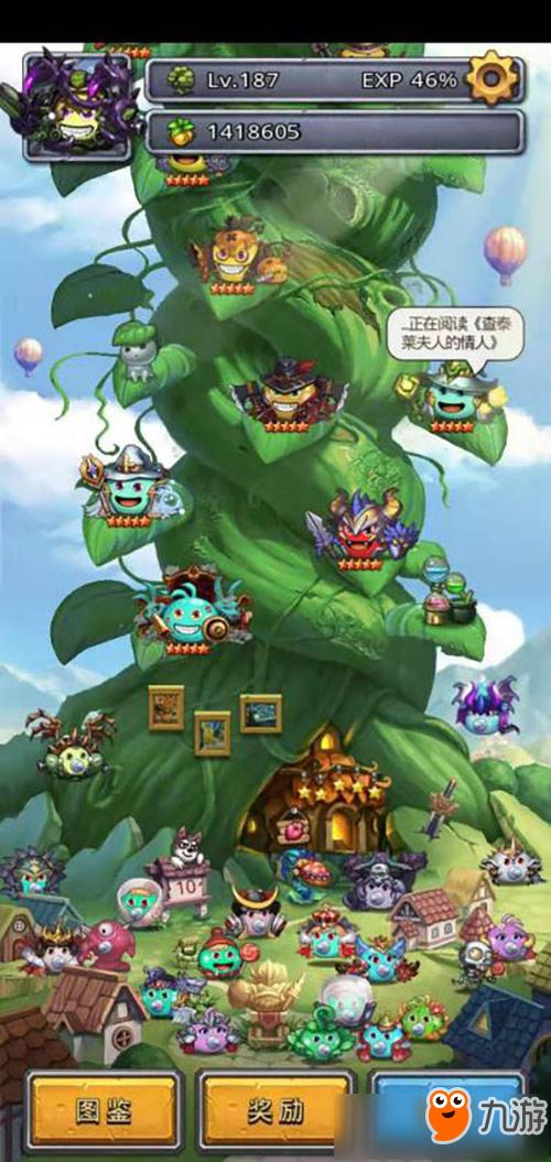 《不思议迷宫》木灵宝宝彩蛋怎么获取 木灵宝宝彩蛋获取方法分享