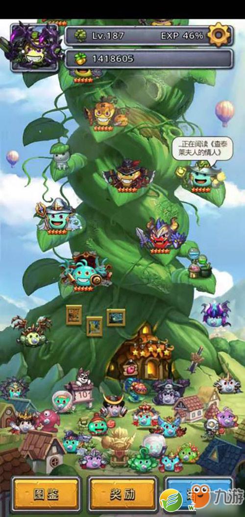 不思议迷宫木灵获取攻略