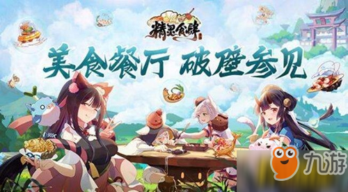 http://vribl.com/meishi/582406.html
