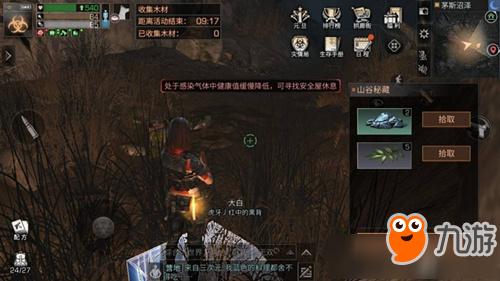http://vribl.com/meishi/582401.html