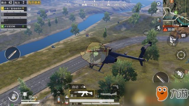 《和平精英》直升机位置坐标