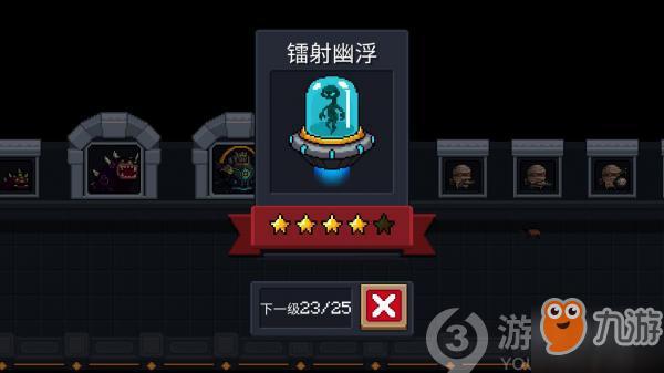 http://www.weixinrensheng.com/youxi/593426.html