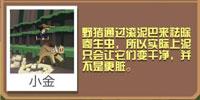 http://www.fanchuhou.com/shuma/756773.html