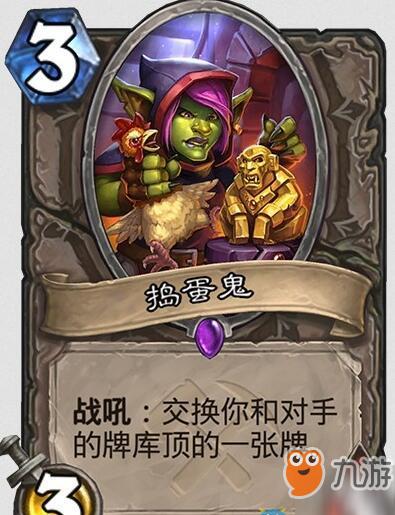 /d1mvt2/youxizhanhui/75838.html