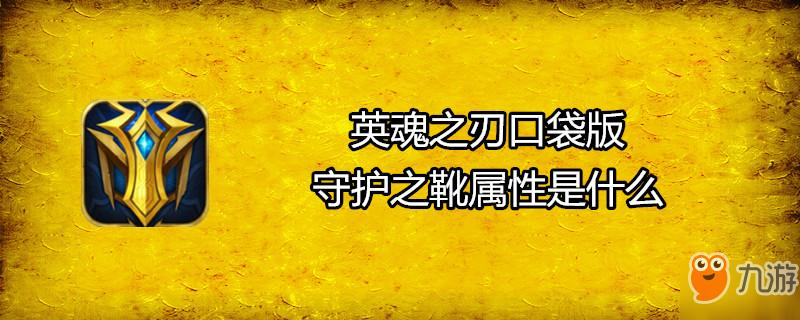 /d1mvt2/yejiexinwen/75499.html