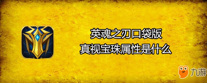 /d1mvt2/baguazixun/75493.html