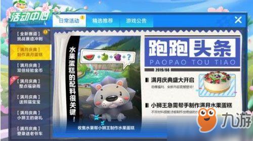 /d1mvt2/yejiexinwen/75400.html