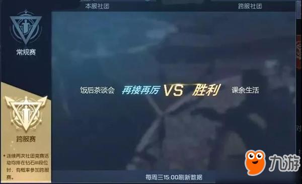 《龙族幻想》天梯平民战队攻略上分技巧分享