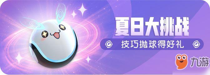 http://www.fanchuhou.com/junshi/757029.html