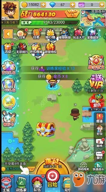 超级精灵球狩猎地带攻略 狩猎地带玩法及规则介绍[多图]