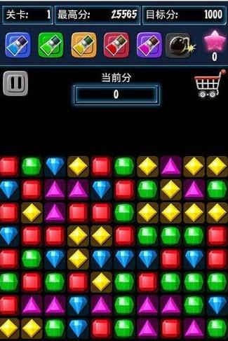 消灭星星2宝石迷阵好玩吗 消灭星星2宝石迷阵玩法简介