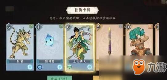 《轩辕剑龙舞云地脊》青檀零数乐打牌技巧