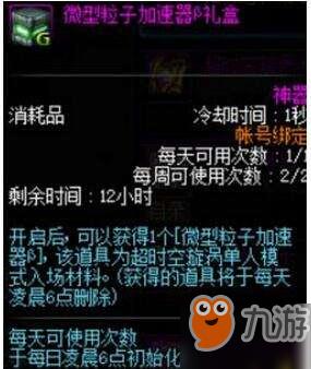 http://www.youxixj.com/zuixinpingce/90388.html