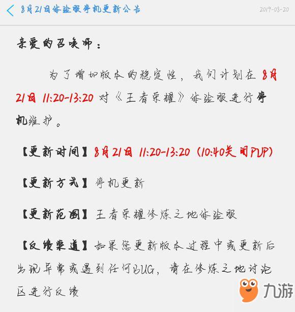 http://www.umeiwen.com/youxi/605850.html