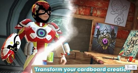 花花世界的超级英雄好玩吗 花花世界的超级英雄玩法简介