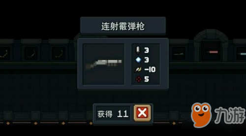 http://www.youxixj.com/youxizhanhui/93242.html