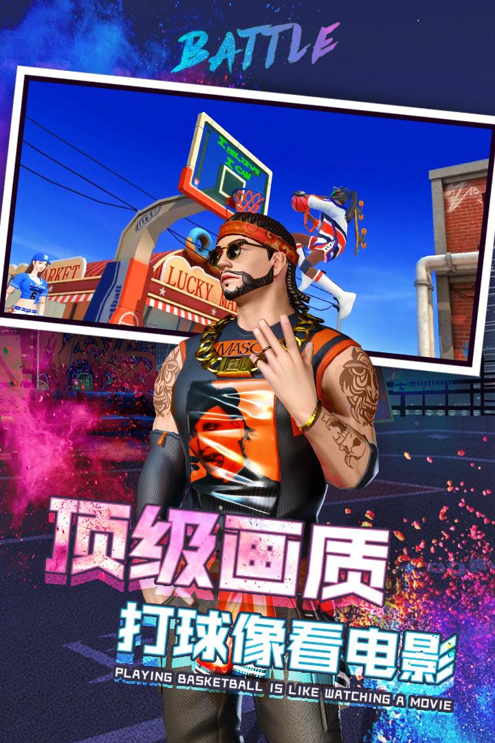 新街头篮球预约地址 首测预约资格怎么领取