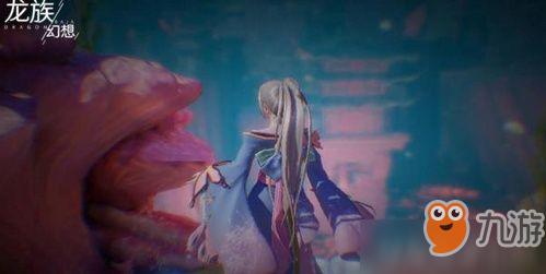 <a id='link_pop' class='keyword-tag' href='http://www.9game.cn/longzuhuanxiang/'>龙族幻想</a>球衣号码怎么更换 龙族幻想球衣号码更换方法