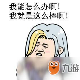 http://www.weixinrensheng.com/youxi/616632.html