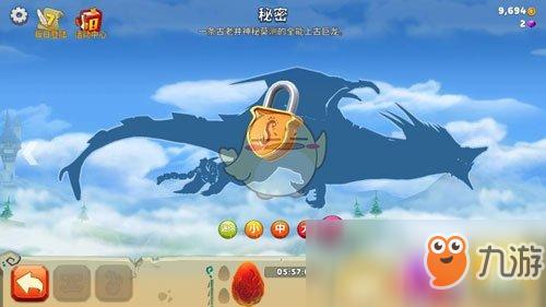 《饥饿龙》解锁BOSS龙方法介绍