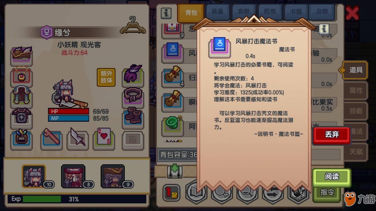 http://www.ybyzsbc.com/shehui/904366.html