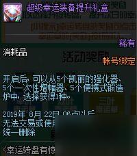 /d1mvt2/zuixinpingce/78301.html