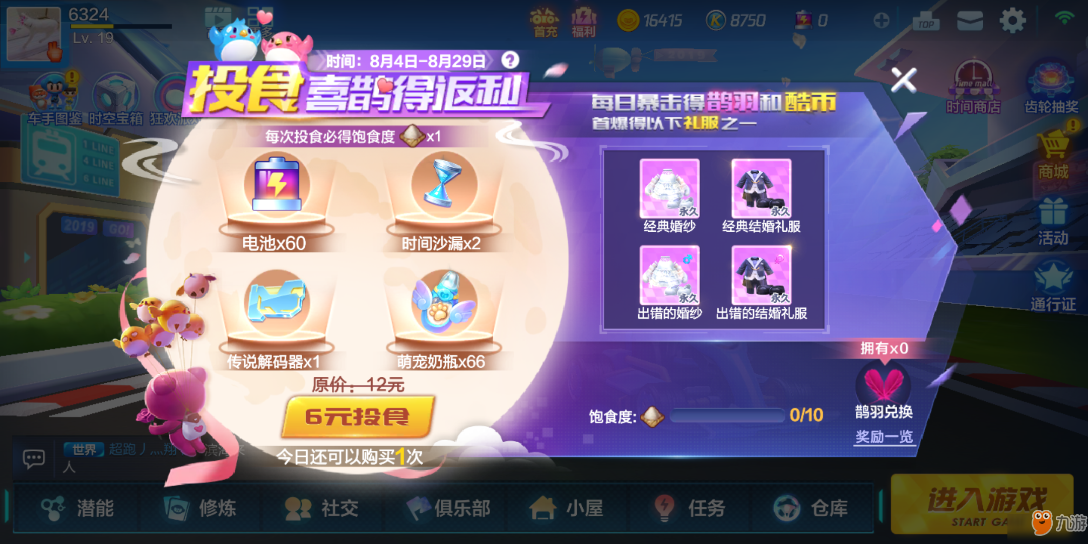 http://www.bjaiwei.com/baguazixun/78962.html