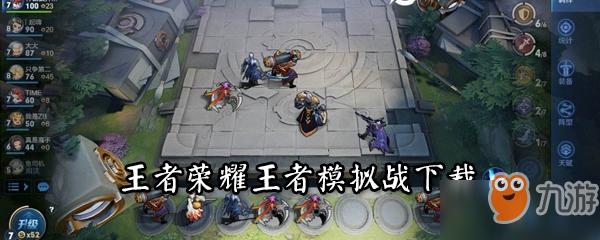 /d1mvt2/youxizhanhui/79227.html