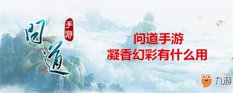 http://www.bjaiwei.com/quanqiuredian/79186.html