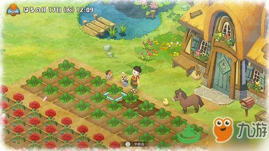 《哆啦A梦:牧场物语》新中文预告牧场生活丰富又有趣