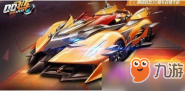 《QQ飞车》手游赤橙梦魇怎么抽 抽赤橙梦魇技巧分享
