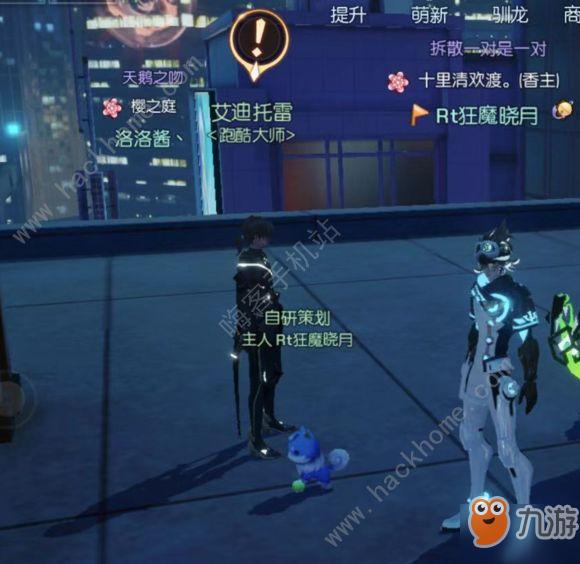 《龙族幻想》东京跳跃者小黄鸭在什么地方东京跳跃者小黄鸭位置一览