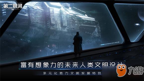 第二银河萌新职业选择什么