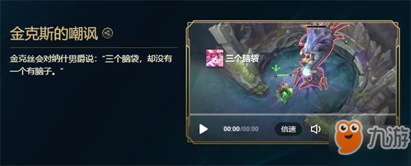 http://www.qwican.com/youxijingji/1777984.html