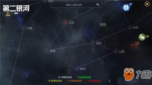 第二银河如何去黑洞?虫洞探索副本玩法攻略