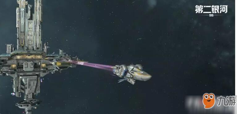 第二银河粒子炮武器介绍