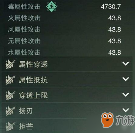 一梦江湖暗香怎么玩_一梦江湖暗香玩法介绍