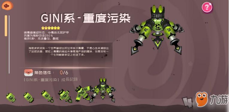 http://www.hjw123.com/meilizhongguo/45052.html