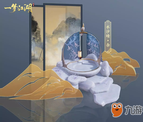 一梦江湖九州易珍功能介绍